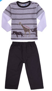 Boys Tracksuit Set – Safari