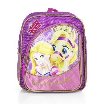 Disney Princess Backpack – Palace Pets Horse cb80b9e05ce4a