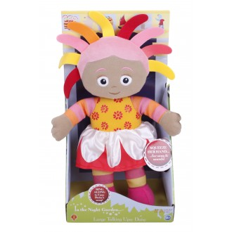 Talking Plush Upsy Daisy (Large 30cm)