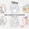 Disney Heritage Calendar